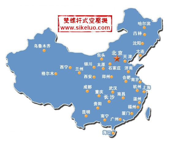 博莱特bet36台湾备用_bet36正版网址_bet36体育娱乐-空气压缩机售后服务网络图