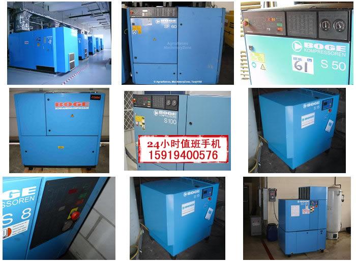 深圳无油螺杆式空压机厂家直销●空压机