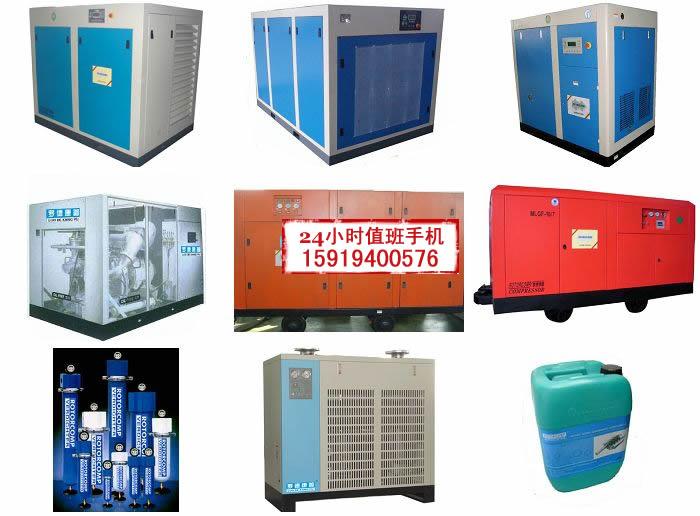 广东惠州空压机◆首选骏泰空压机◆服务好产品质量高