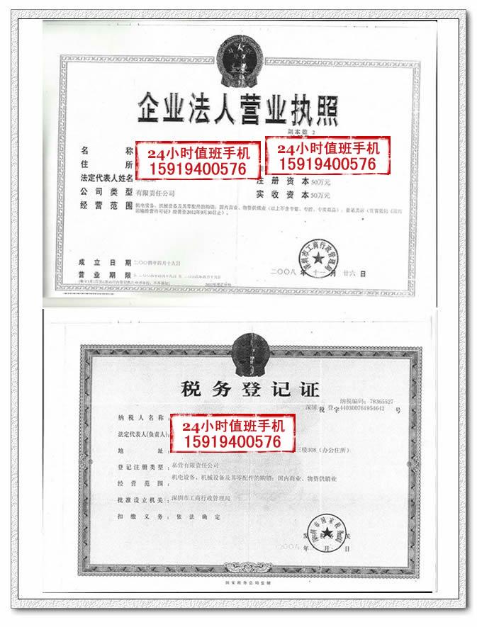 巨风空压机(深圳◆东莞★惠州◆珠海)代理销售维修服务中心